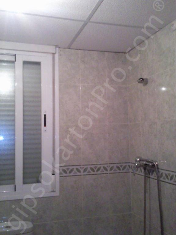 Армстрон окачен таван за баня цени
