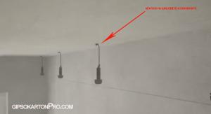 Монтиране на окачвачи за окачен таван