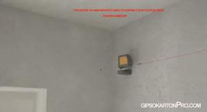 шпакловка на окачени тавани