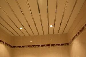 ламелен окачен таван Хънтър Дъглас