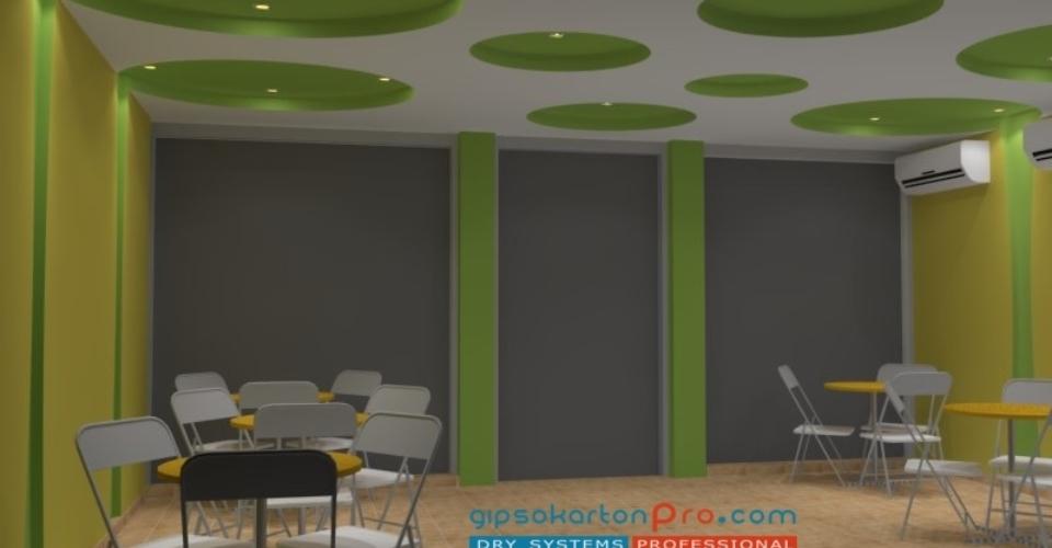 Окачени тавани с декоративни елементи и лед осветление