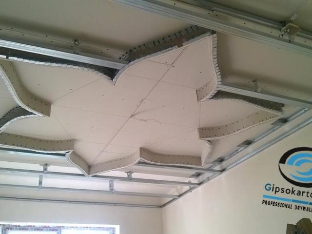 Окачен таван за детска стая . Етап на конструкция