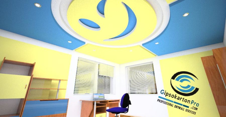 Окачен таван за детска стая emoticon с гипсокартон