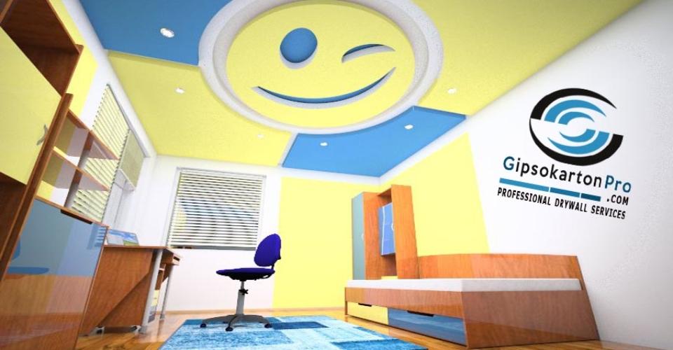 Окачен таван подходящ за детска стая