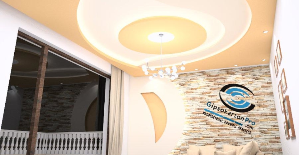 Проект на окачен таван за малък хол .