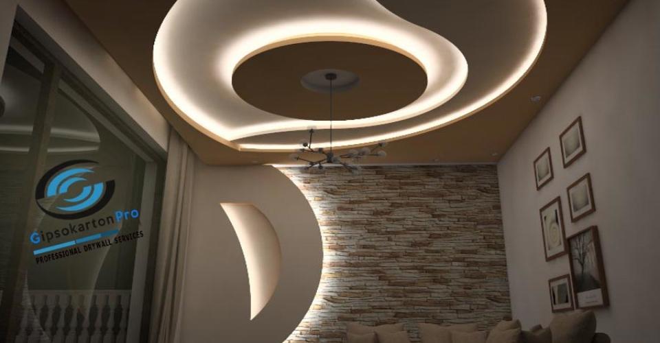 Скрито осветление по окачен таван и стени .