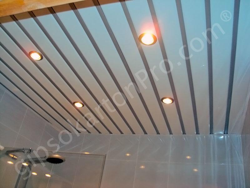 Ламелен окачен таван в баня алуминиев