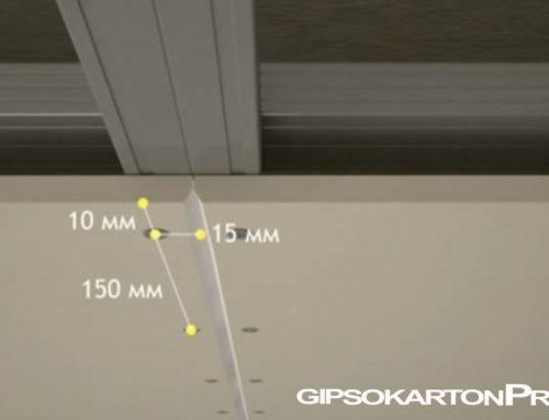 Как да си направим сами окачен таван от гипсокартон.2-ра част