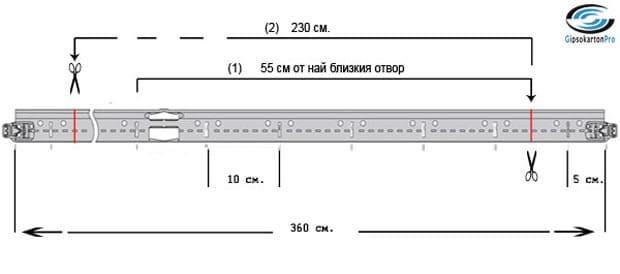 Монтаж на растерен окачен таван в баня . Разкрой на основния носещ профил