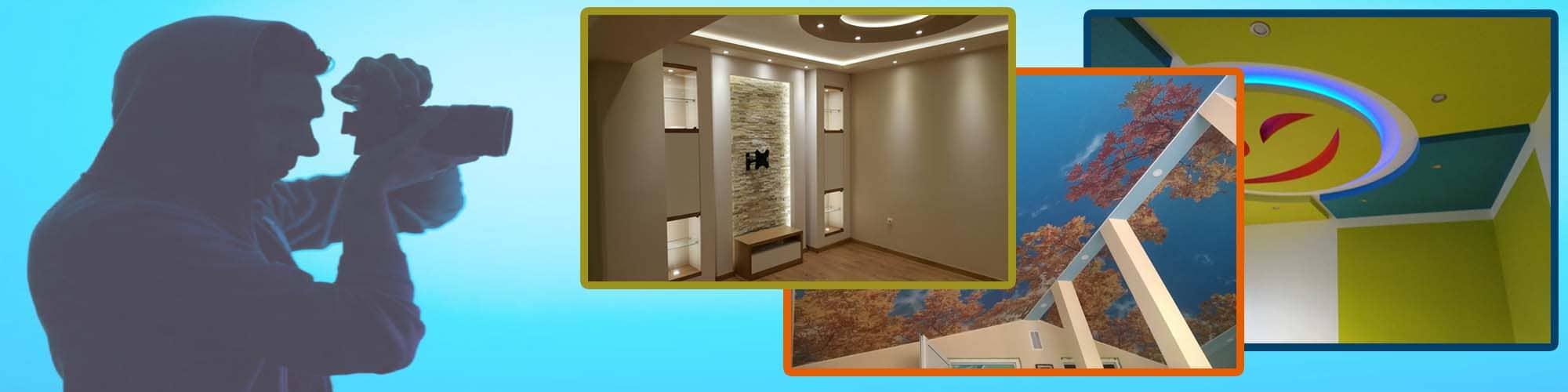 Идеи за окачени тавани от гипсокартон и опънати тавани . Галерии със снимки